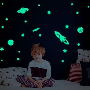 Set autocolante fosforescente de perete Ambiance Rocket Stars and Planets poza bonami.ro