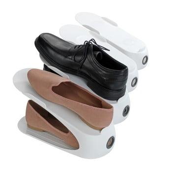 Suport pentru 4 perechi de pantofi Wenko Smart, alb poza bonami.ro