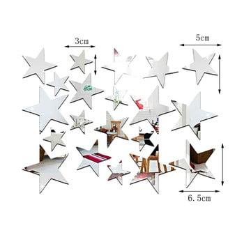Set 20 autocolante oglindă de perete Ambiance Stars bonami.ro