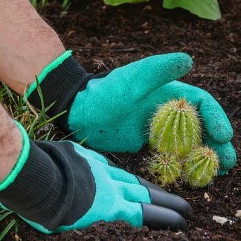Mănuși pentru grădinărit InnovaGoods poza bonami.ro