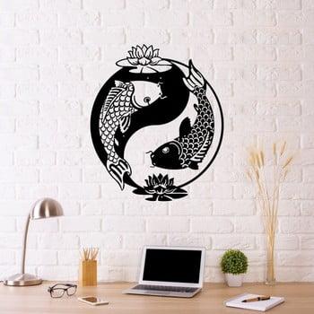 Decorațiune metalică de perete Fish Yin Yang, 41 x 49 cm, negru poza bonami.ro