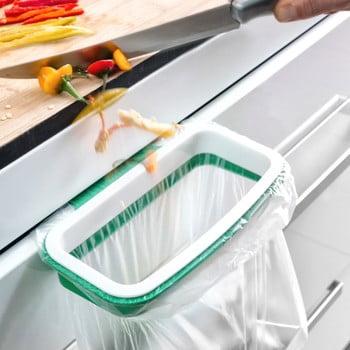 Suport pentru saci de gunoi InnovaGoods bonami.ro
