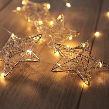 Ghirlandă luminoasă cu LED cu 4 perdele în formă de stea DecoKing Star, lungime 0,75 m, 38 beculețe bonami.ro