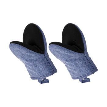 Set 2 mănuși pentru bucătărie Tiseco Home Studio, albastru bonami.ro