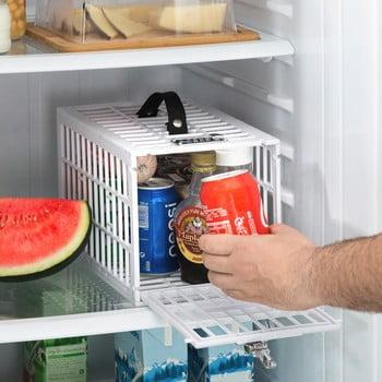 Cutie pentru alimente InnovaGoods poza bonami.ro